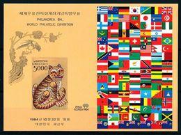 SOUTH KOREA 1984 FLAGS DRAPEAUX IMPERFORATE IMPERF EXPO PHILATELIC EXHIBITION - ULTRA RARE - MNH - Korea, South