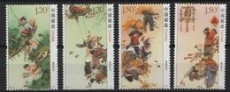 China (2017) - Set - #6 - Unused Stamps