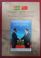 TOGO 2012 - 40 TH ANNIVERSARY DIPLOMATIC RELATIONS CHINA CHINE CHINESE PRESIDENT FLAGS FLAG DRAPEAUX - VERY RARE MNH - Languages
