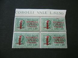 ITALIA RSI 1944 QUARTINA - SOPRAST. FASCETTI ESPRESSO - L. 1,25 - 4. 1944-45 Repubblica Sociale