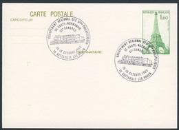 France Rep. Française 1983 Card / Karte / Carte Postale - Groupement Reg. Philateliques Haute Normandie - XIe Congres - Treinen