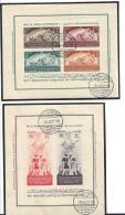 Egy-Michel Block 1 + 2  /  Ägypten Industrie + Landwirtschaft 1949  O - Blocks & Kleinbögen