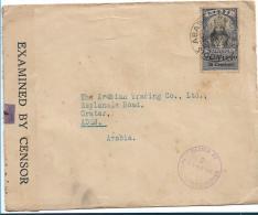ET034 / Äthiopien.  Unter Brit. Verwaltung 1942. SELTENE Ausgabe Vom 29.3.42 Als Einzelfrankatur Nach Aden Via Asmara. - Äthiopien