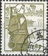 CHINA 1959 First Anniv Of People's Communes - 8f Militiaman (Militia) FU - 1949 - ... People's Republic
