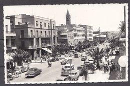 ERITREA  ,  ASMARA  ,  OLD  POSTCARD - Eritrea