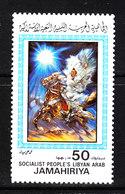 Libia   Lybia  - 1983. Gheddafi A Cavallo. Gaddafi On Horse..MNH - Other