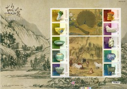 TAIWAN, MNH, PERSONALIZED STAMPS, ART, EXHIBITS OF NATIONAL MUSEUM, FISH, BIRDS, CABBAGE, PORCELAIN, SHEETLET - Museums