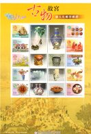TAIWAN, MNH, PERSONALIZED STAMPS, SHIPS,  ART, EXHIBITS OF NATIONAL MUSEUM, FISH, BIRDS, CABBAGE, PORCELAIN, SHEETLET - Museums