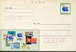36337  South Korea Stationery Card For The Olympiade Showing Differents Sport, Archery  Etc. - Tiro Con L'Arco