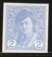 Bosnia 2 Heller Blue Newspaper Stamp From 1913 Imperf And Mounted Mint. - Bosnia And Herzegovina