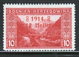 Bosnia 12 Heller Overprinted On 10 Heller Red Stamp From 1914  And In Mounted Mint Condition. - Bosnia And Herzegovina