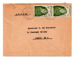 Affranchissement Sénégal-voir état- - Sénégal (1960-...)