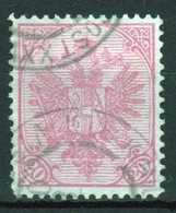 Bosnia Military Post 20 Heller Pink Stamp With Value In Bottom Corners In Fine Used Condition. - Bosnia And Herzegovina