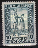 Bosnia 1918 Military Post 10 Heller Green War Invalid's Fund Stamp In Mounted Mint Condition. - Bosnia And Herzegovina