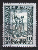Bosnia 1918 Military Post 10 Heller Green War Invalid's Fund Stamp In Fine Used Condition. - Bosnia And Herzegovina
