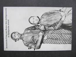 AK Java Prins Met Raden Ajoe  Ca.1910  ///  D*33629 - Indonesien