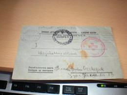 Judaica Srpsko Drustvo Crvenog Krsta  Zarobljenicka Posta   Tajti Jozef Musician Torokbecse Novi Becej  Lager Stalag III - Serbie