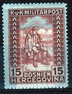 Bosnia 1918 Military Post 15 Heller Brown War Invalid's Fund Stamp In Mounted Mint Condition. - Bosnia And Herzegovina