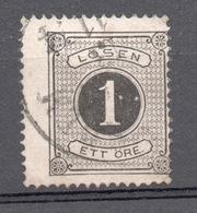 1874 SVEZIA  Segnatasse  1 O. - Suède