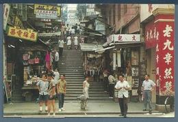 CPM - HONG-KONG - SCÈNE DE RUE - Chine (Hong Kong)