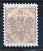 Bosnia 1900 Military Post 30 Heller Brown Stamp In Mounted Mint Condition With Value In Bottom Corners. - Bosnia And Herzegovina