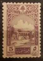 Lebanon 1945 Fiscal Revenue Stamp 5p Beit-ed-Din Palace, Violet/white, Imprint Saikali - MNH - Lebanon