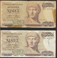 °°° GRECIA GREECE - 1000 DRACHMAI 1987 °°° - Griekenland