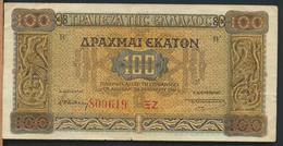 °°° GRECIA GREECE - 100 DRACHMAI 1941 °°° - Grecia