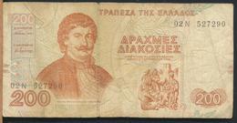 °°° GRECIA GREECE - 200 DRACHMAI 1996 °°° - Greece