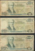 °°° GRECIA GREECE - 500 DRACHMAI 1983 °°° - Grecia