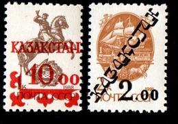 Kazakhstan. 1992 Various Stamps Of Russia Surcharged. SG 12, 15. MNH - Kazakhstan