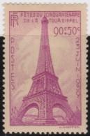 France   .   Yvert   .     429     .        *    .       Neuf  Avec  Charniere  .   /   .  Mint-hinged - France
