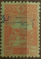 Lebanon 1945 Fiscal Revenue Stamp 100p Beit-ed-Din Palace, Imprint Saikali, Brown Red/blue Green - Lebanon