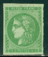 France 42B Ceres, Bright Fresh Appearance, Neuf* H, Minor Thin At Top Left Of Hinge - 1871-1875 Ceres