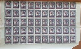 Lebanon 1928 Sheet/50 Stamps, Cedar Tree MNH - Lebanon