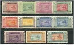 Mauritanie (1922) N 39 à 49 * (charniere) - Mauritanie (1906-1944)