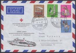"Mi-Nr. 604/7, Schiffspost, Hospitalschiff""MS Helgoland"", 3.11.69 - Briefe U. Dokumente"