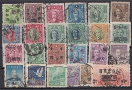 24 Werte 40er/50er Jahre, Viele Aufdrucke, O - China