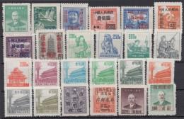 24 Werte 40er/50er Jahre, Alle Versch., Div. Aufdrucke, * - China