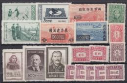 19 Werte 40/50er Jahre, Dabei Portomarken, (*) - China