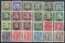 24 Versch. Werte Aus 1945/7, Dabei 16 Aufdrucke, **, * - China
