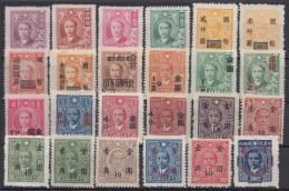 24 Werte Aus 1947/8, Dabei 20 Versch. Aufdrucke, **, (*) - 1912-1949 Republik