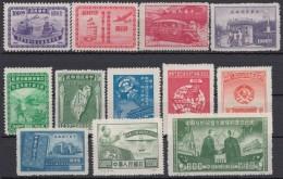 12 Sondermarken Aus 1947/50, Alle Versch., **, * - 1949 - ... Volksrepublik