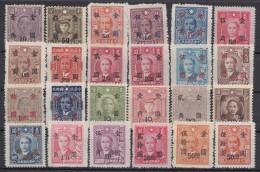 24 Aufdruckwerte Aus 1948/49, Alle Versch., **, (*) - China