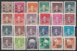 24 Werte Aus 1948/49, Dabei Aufdrucke, **, (*) - China