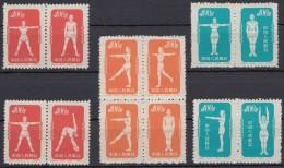 """""""Radiogymnastik"""", 1952, 4er Block Und 4 Versch. Waag. Paare, (*) - 1949 - ... Volksrepublik"""