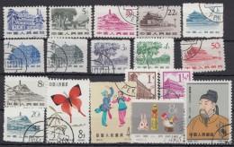 18 Versch. Werte 60er Jahre, O - 1949 - ... Volksrepublik
