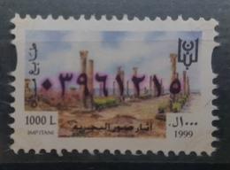FLB1 - Lebanon 1999 Fiscal Revenue Stamp 1000 L - Unused - Tyr Archeological Site - Lebanon