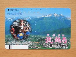 Japon Japan Free Front Bar, Balken Phonecard / 110-8372 / Landscape / Festival - Paysages