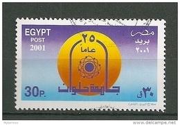 Egypte - 2001 -  25e Anniv. Création Université De Hélouan  - Y&T #1689 - Oblitéré - Gomme Intacte - Egypt